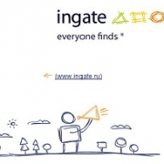 Отзывы о компании Ingate